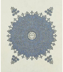 5- Leonardo da Vinci, Emblem of his Academy in Milan. Including the Vinci Knot.