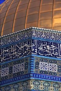 De teksten op de Rotskoepel (Jeruzalem) zijn geschreven in het Oost-Koefisch schrift