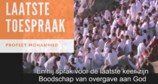 Laatste toespraak profeet Mohammed